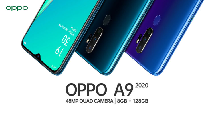Oppo mobile price in Nepal