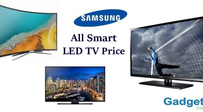 Latest-Samsung-TV-Price in nepal